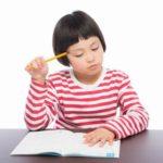 ADHDでも東大に入った学習成功法