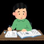 ADHDでも受験はバッチリ!やる気勉強法。