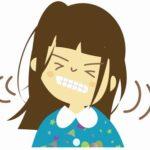 ADHDの二次障害について(不安障害など)